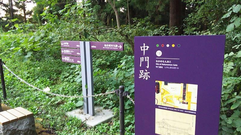 仙台城跡へのアクセス