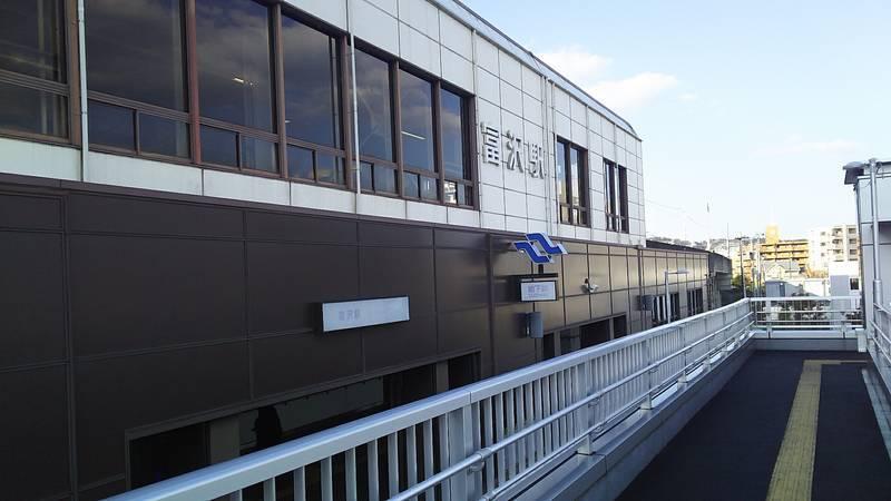 仙台市営地下鉄南北線の富沢駅