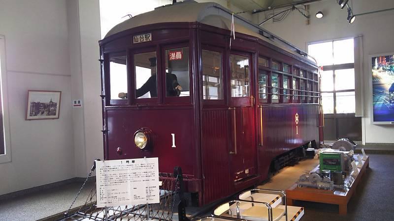 仙台市電の1号車