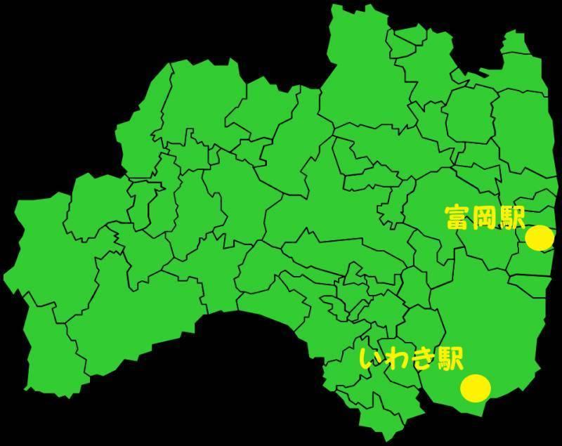 いわき駅と富岡駅