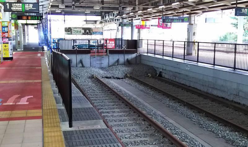 新庄駅の車止め