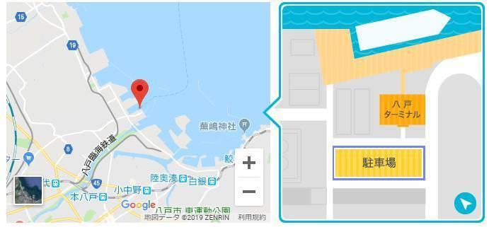 八戸港フェリーターミナルまでのアクセス