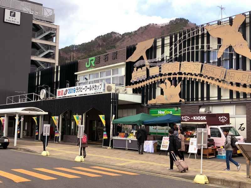 JR東日本の釜石駅