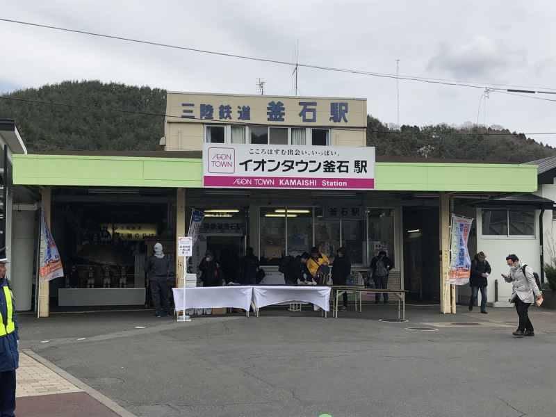 三陸鉄道リアス線の釜石駅