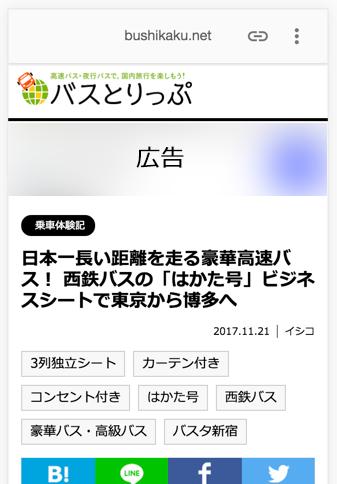 f:id:lcl-engineer:20171229094824p:plain