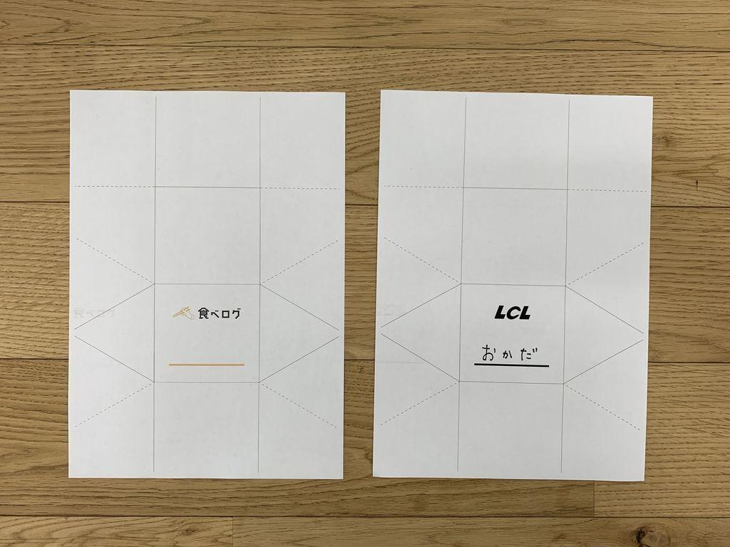 f:id:lcl-engineer:20181121105251j:plain