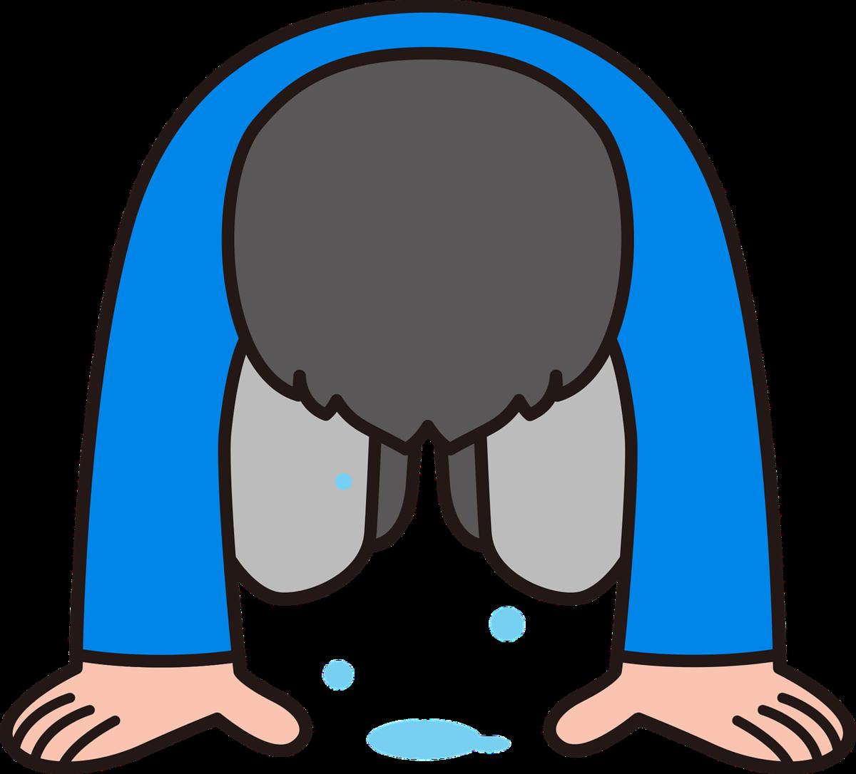 f:id:le-mask:20210620211256p:plain