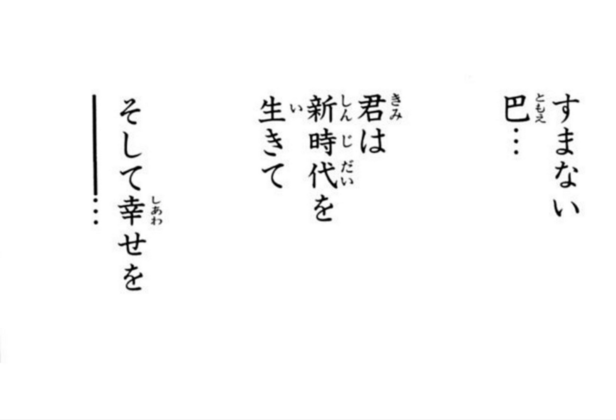 f:id:le-mask:20210705024036p:plain