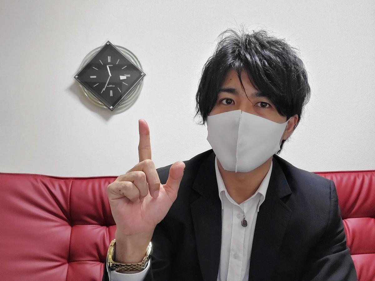 f:id:le-mask:20210724042449j:plain