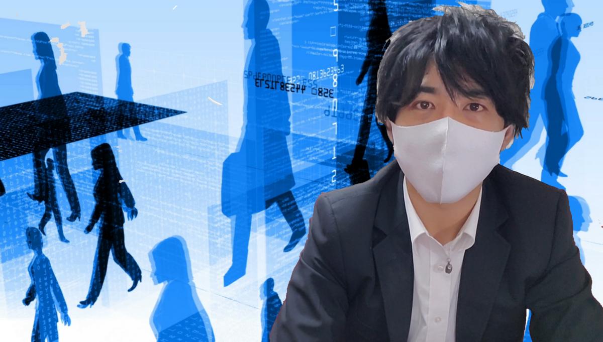 f:id:le-mask:20210729042004p:plain
