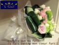 [花束][プロポーズ][名古屋市名東区一社][花屋]プロポーズのときに渡す花束