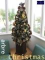 [クリスマスツリー][アートフラワー][名古屋市名東区一社][花屋]アートフラワークリスマスツリー名古屋