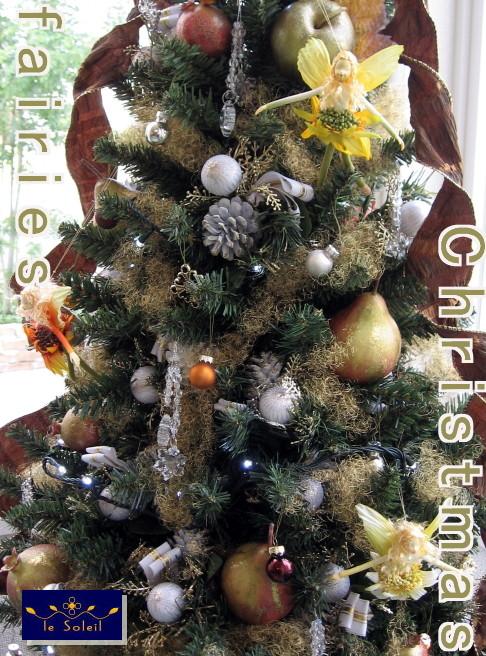 アートフラワークリスマスツリー 名古屋