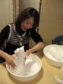 [プリザーブドフラワー][名古屋市名東区一社][花屋]手作りウェルカムベアー