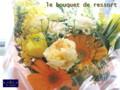 [花束][名古屋市名東区一社][花屋]春の花束