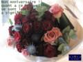 [花束][名古屋市名東区一社][花屋][赤バラ]お誕生日のバラの花束
