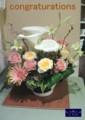 [フラワーアレンジ][名古屋市名東区一社][花屋][祝い]春のフラワーアレンジ