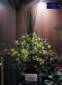 [スタンド花][フラワーアレンジ][名古屋市名東区一社][花屋][祝い]フラワーアレンジ・クラブ内