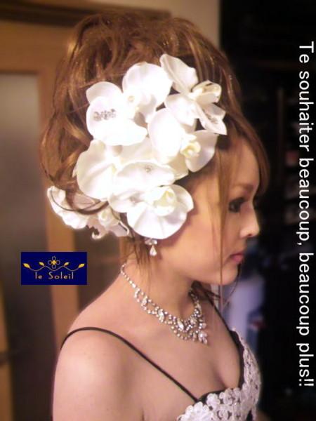 パーティの髪飾り-アートフラワー 名古屋嬢 le Soleil(ソレイユ)
