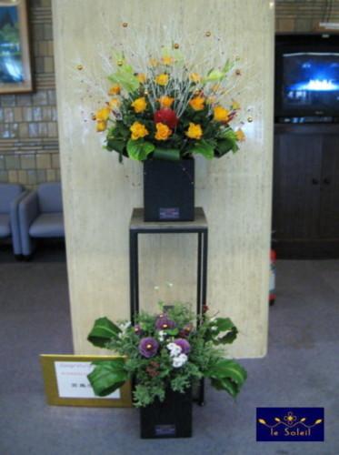 スタンド花(祝花) 名古屋