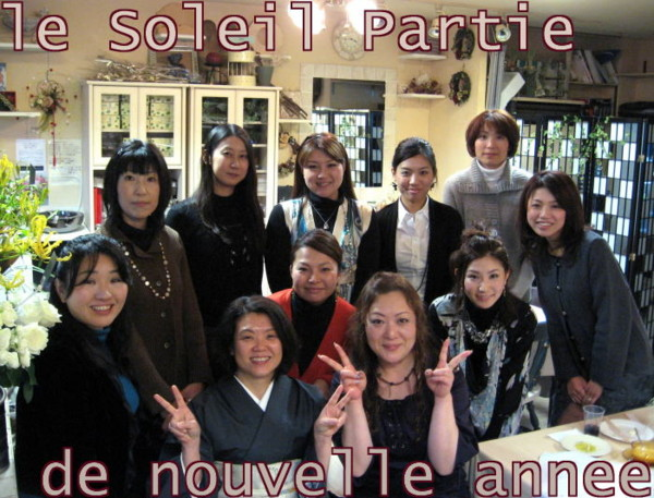 le Soleil 新年会(le Soleil店内)