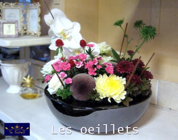 f:id:le-soleil:20110828170906j:image:left