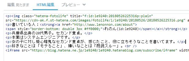 f:id:le9240:20180527232427p:plain