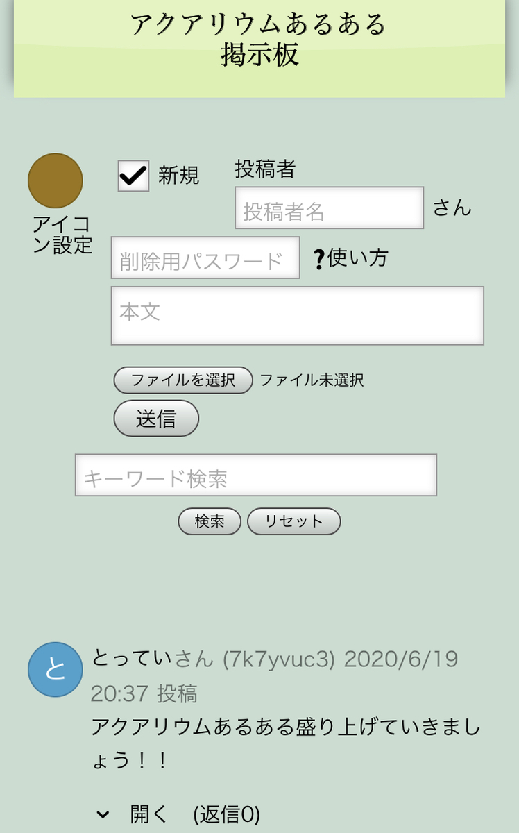 f:id:leaderskill:20200622085824j:plain