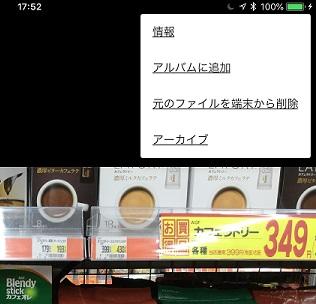 f:id:leaf787:20180609181217j:plain