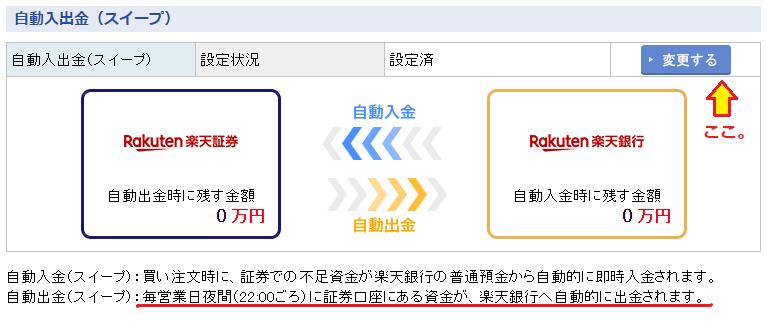 f:id:leaf787:20191029140651p:plain