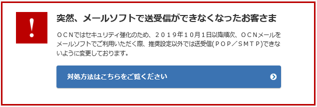 f:id:leaf787:20191119152356p:plain