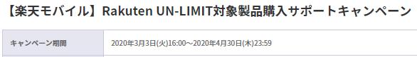 f:id:leaf787:20200421152830p:plain