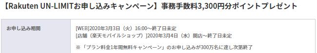f:id:leaf787:20200421154006p:plain