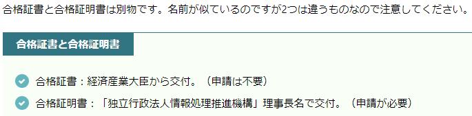f:id:leaf787:20200528161822p:plain