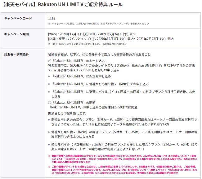 f:id:leaf787:20210218160816p:plain