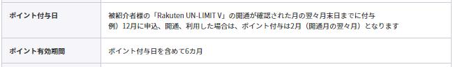 f:id:leaf787:20210218160921p:plain