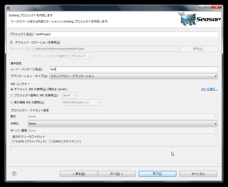 f:id:leafcage:20130326163407p:image:w600