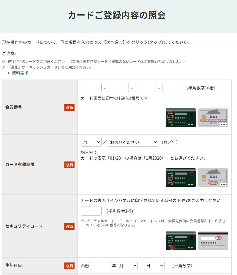 f:id:leafcage:20210131010153p:plain