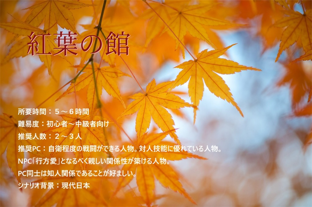 f:id:leafiness:20180810071803j:image