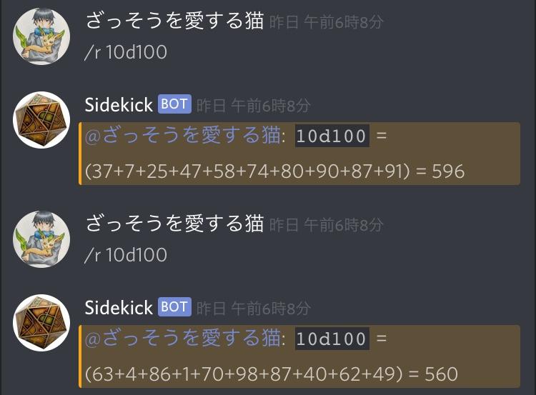 f:id:leafiness:20181105021523j:plain