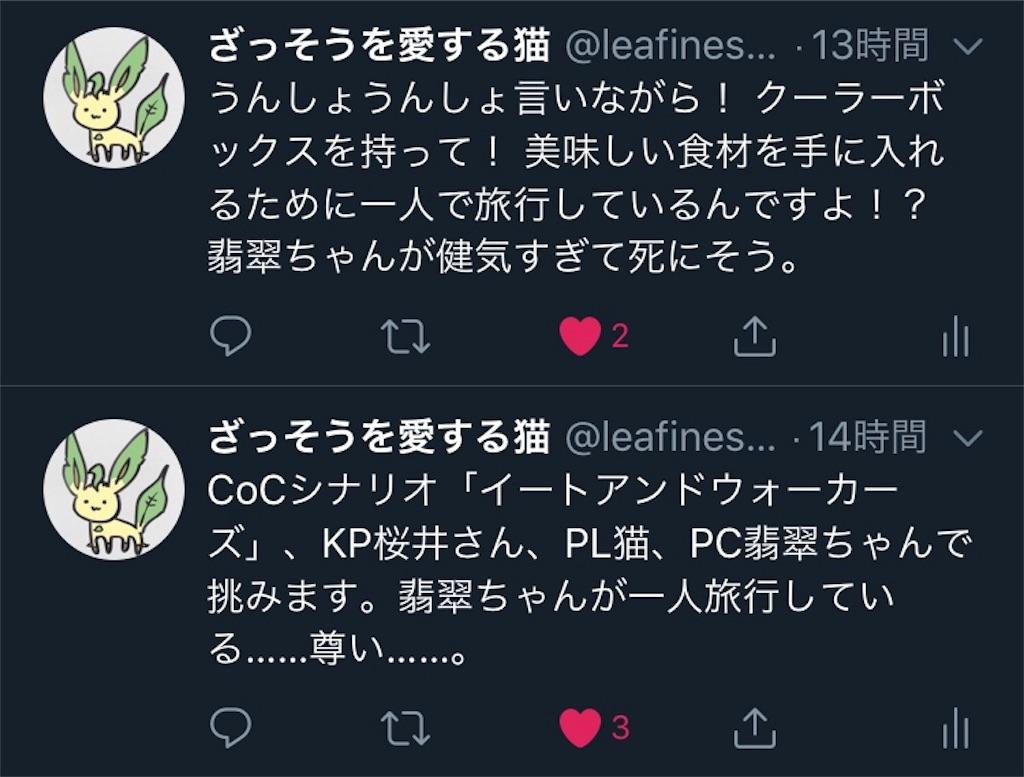 f:id:leafiness:20181123123113j:image