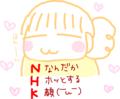 NHKって何の略?