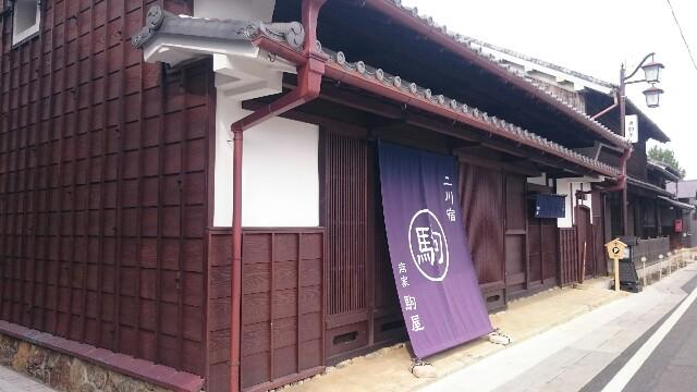 f:id:lealea3yun:20160726150416j:image