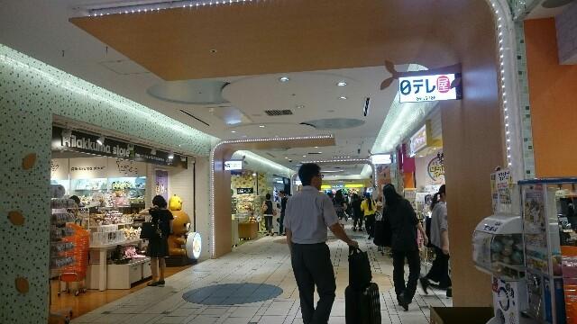 f:id:lealea3yun:20161016003913j:image