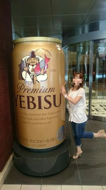 f:id:lealea3yun:20161016004750j:image