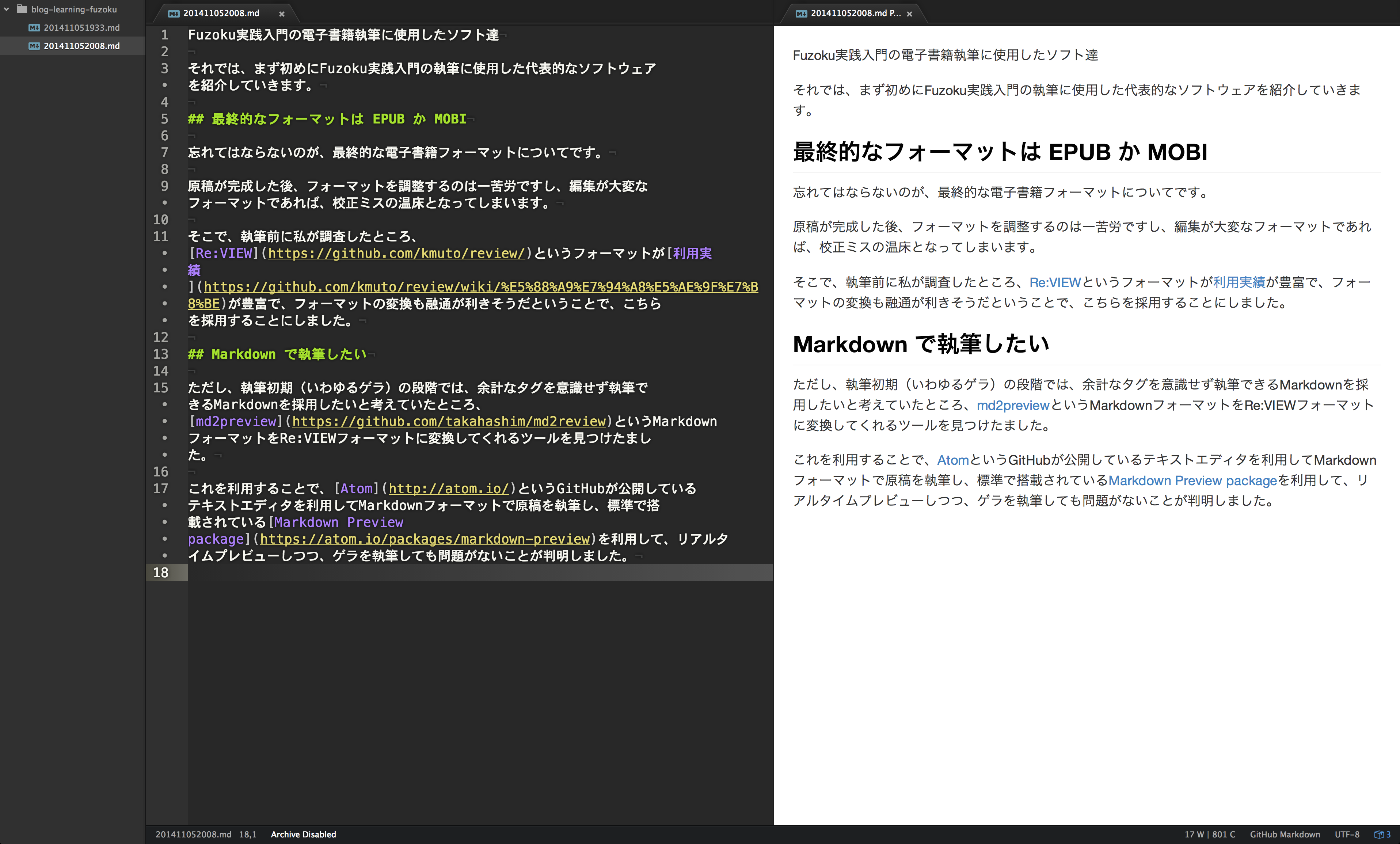 Markdown Preview package
