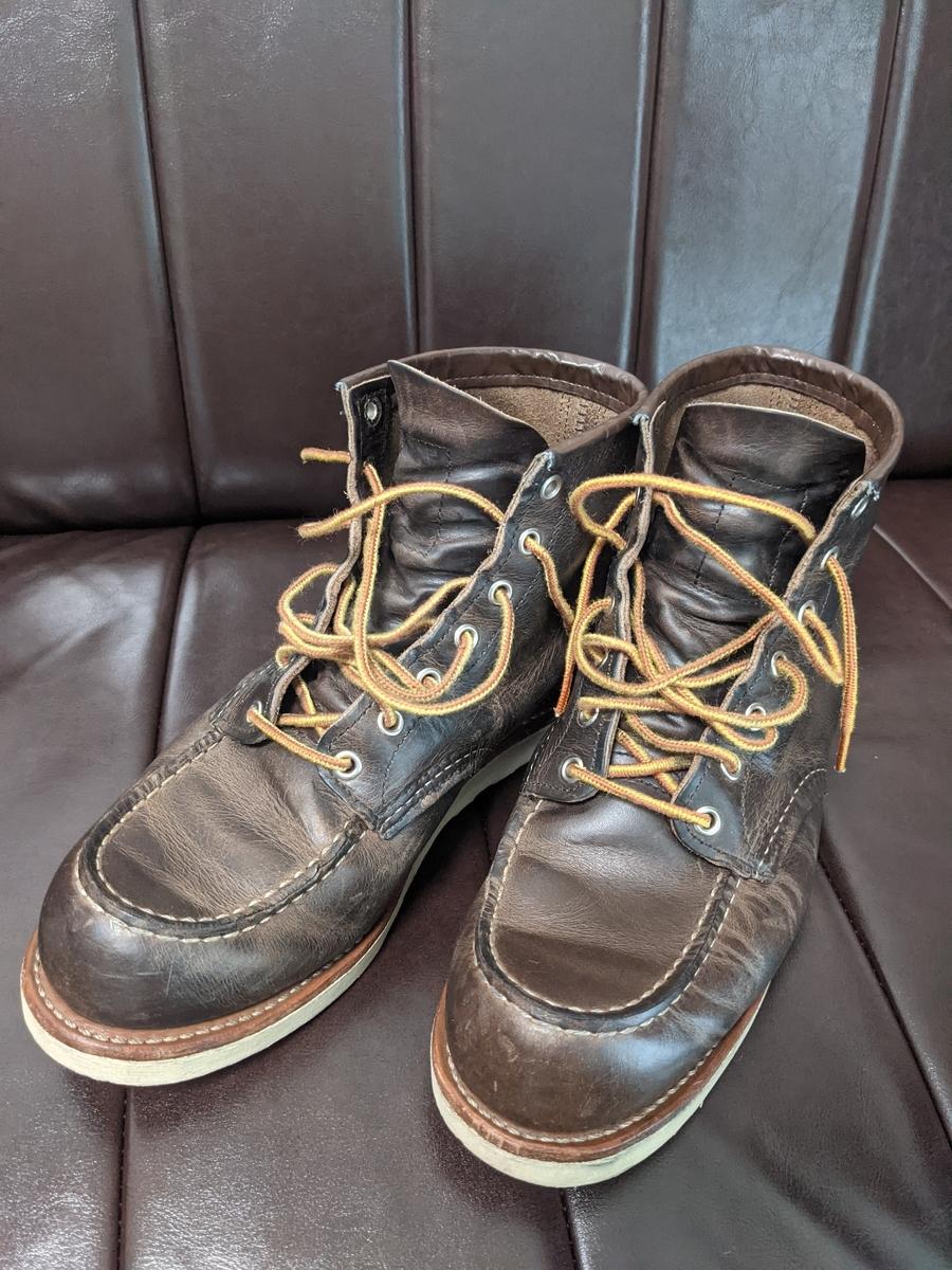 f:id:leatherblog:20210218141730j:plain