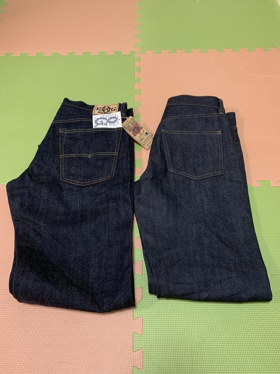 f:id:leatherblog:20210301225815j:plain