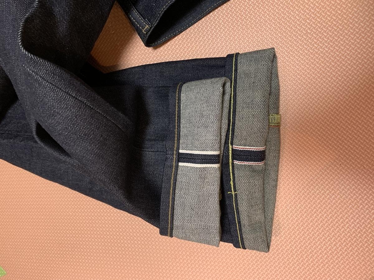 f:id:leatherblog:20210301230023j:plain