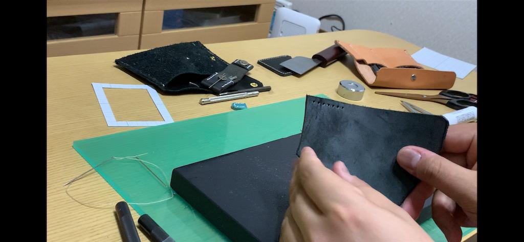 f:id:leathercrafts:20190728020449p:image